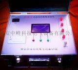 大型地網接地電阻測試儀(ZFDW-II)