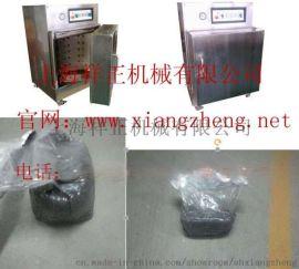 祥正磷酸铁锂真空包装机上海厂家产量高质量稳定