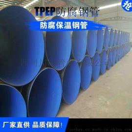 四川热浸塑钢管   涂塑复合钢管  衬塑钢管