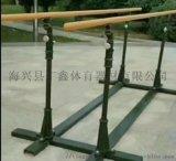 廣鑫體育直銷軍用雙槓