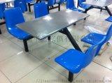 华鑫直销玻璃钢餐桌椅  规格可定制