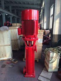 立式多级消防泵/高扬程消防增压泵/多级喷淋泵