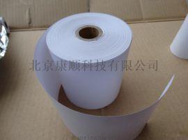 热敏打印纸80mm,各种热敏纸定制,收银纸工厂