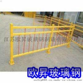 玻璃钢电力护栏 绝缘玻璃钢围栏 复合材料玻璃钢