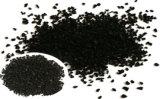 600-1200碘值椰殼活性炭
