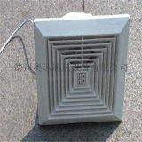 吸顶式排风扇 厨房排风扇 应该选哪一种