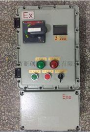 防爆电机磁力起动箱/防爆控制箱