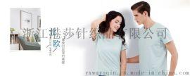 中国十大内衣品牌港莎总部公众号产品供应