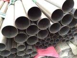 TP310S不鏽鋼無縫管,佛山耐高溫不鏽鋼管
