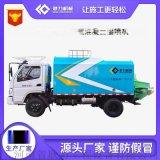 耿力GHP16C-III 车载混凝土湿喷机生产厂家