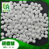 球磨机研磨介质用高铝球 氧化铝研磨球 耐磨球
