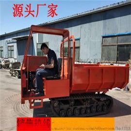 厂家直销履带运输车工程建设履带拖拉机