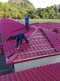 仿古琉璃瓦屋顶厂房防腐塑钢瓦别墅装饰瓦防水隔热瓦