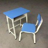 广东(珠海、东莞、佛山、中山)学生课桌椅10大品牌