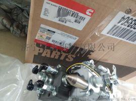 康明斯QSB3.3燃油泵4941173