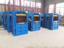 易拉罐打包机 不锈钢金属液压打包机 160吨卧式液压打包机