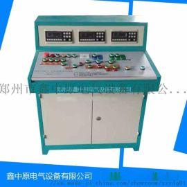 專業舊攪拌站控制系統改造 界面簡潔 操作簡單