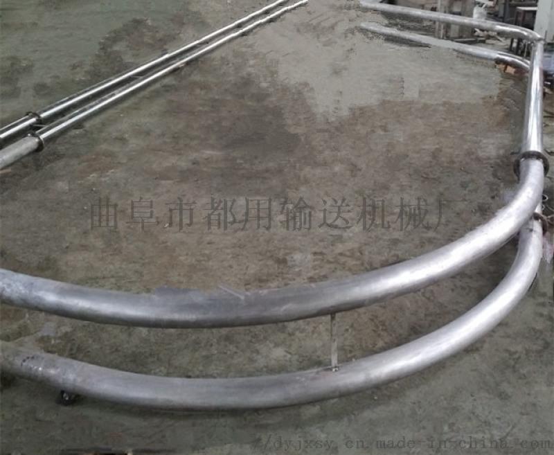 防尘沙子管链提升机 直角拐弯管链提升机xy1