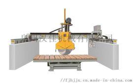 全自动桥式切割机厂家 营口红外线石材机械设备