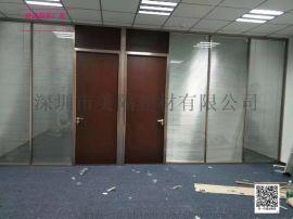 专业承接铝合金玻璃隔墙厂家-美隔隔墙