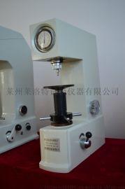 供应莱洛特/华仪HR-150双洛氏硬度计