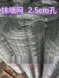直供碧桂园抹墙铁丝网、保温电焊网、建筑筛网