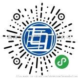 湖南互联提供应用程序线上线下全终端软件营销系统研发