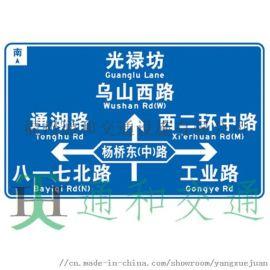 反光标志牌禁令警告指示施工指路国产膜进口膜可定制