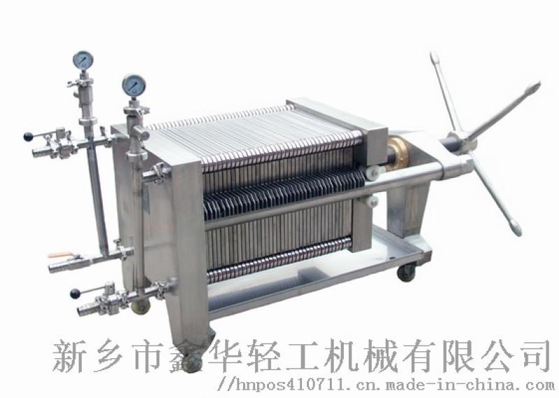 400*400板框式硅藻土过滤机