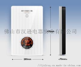 汉逊Q7即热式智能电热水器