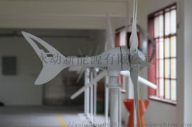沈阳2千瓦家用高效风力发电机 永动 永磁风力发电机