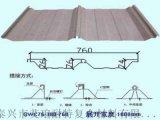 江苏省泰州市艾珀耐特优质厂房屋面屋顶玻璃钢采光瓦