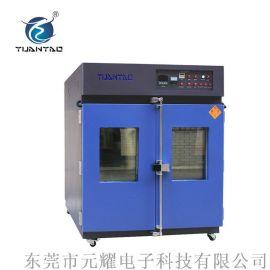 YPO恒温电烘箱 广州恒温电烘箱 中药材恒温电烘箱