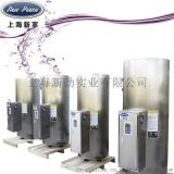 容積式熱水器