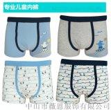 男童内裤定制加工贴牌生产厂家7521