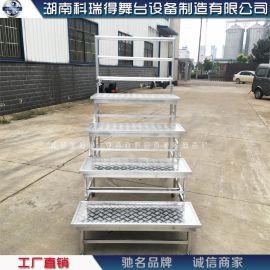 湖南科瑞得廠家直銷鋁合金合唱臺