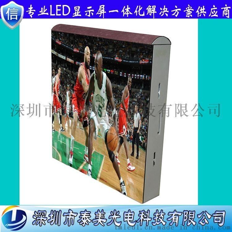 led球场屏厂家 哪家做的球场屏好 深圳P10球场屏 球场led电子屏