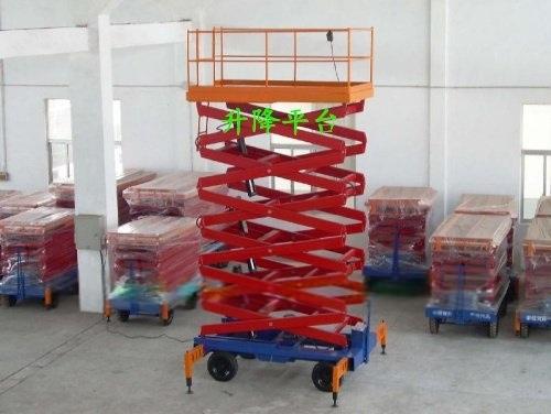 直銷湖北省|液壓升降平臺|SJY1t-8m型移動式升降平臺|鋁合金升降平臺|升降機|升降平臺廠家|升降平臺價格
