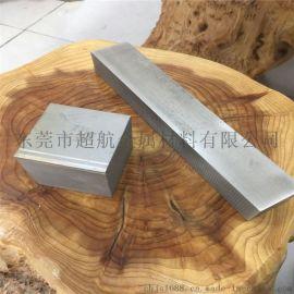 现货进口BMOLD透气钢BM-168排气注塑模具钢