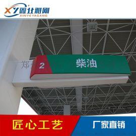 中国石化机顶灯箱油品灯箱中石化油品灯箱亚克力灯箱定制