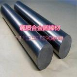 供應KR15春保鎢鋼 KR15抗震硬質合金板 KR15精磨進口硬質合金圓棒