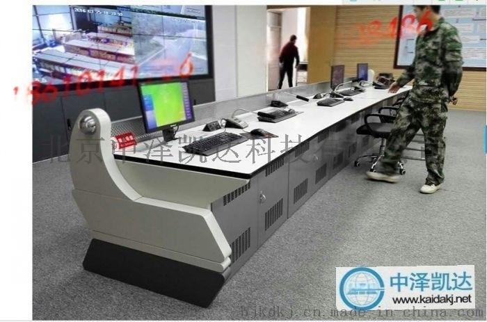 北京专业生产豪华控制台ZZKD-K17