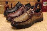 廣州品牌皮鞋代加工工廠,OEM代加工正裝皮鞋,定做休閒皮鞋,生產正裝皮鞋