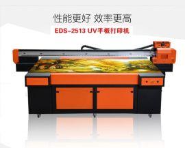南京江宁厂家直销2513UV瓷砖喷绘万能平板打印机