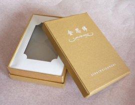 广州彩盒印刷,广州速印广州彩盒印刷,广州包装行业**企业