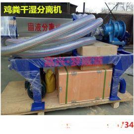 固液分离机的技术参数 固液分离机的筛网尺寸