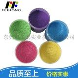 厂家大量供应珠光金化妆品涂料油墨塑胶皮革印刷等颜料涂料珠光粉