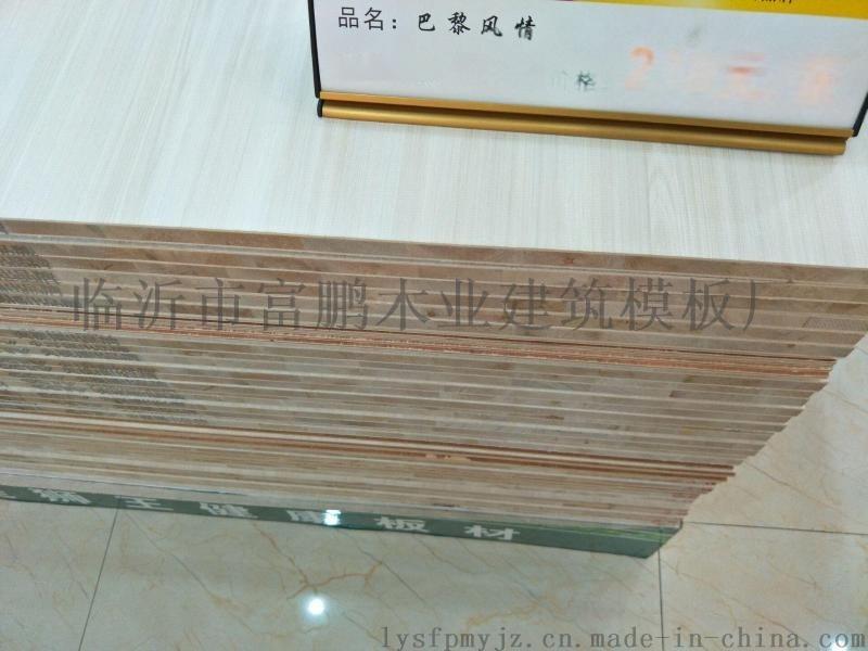 杉木芯生態板廠家 價格最新