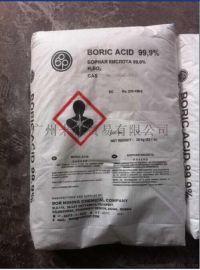 一级代理原装进口俄罗斯硼酸含量99.9%