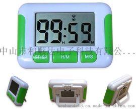 332厨房定时器 美容美发计时器 厨房计时器 电子定时器计时好产品